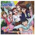 Girl's Life!! 女子高生 GIRL'S HIGH オリジナルサウンドトラック(CD)