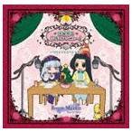 ローゼンメイデン・ウェブラジオ 薔薇の香りのGarden Party 番外編 水銀燈の今宵もアンニュ〜イ Vol.3 [CD]