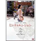 小野真弓/ミンティエンジェン(DVD)