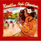 Yahoo!ぐるぐる王国 スタークラブハワイアン・スタイル・クリスマス(CD)