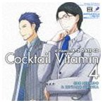 (ドラマCD) DRAMATIC CD COLLECTION: VitaminX-Z・カクテルビタミン4〜二階堂と桐丘 微熱のピニャコラーダ〜(CD)