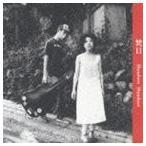 ハンバートハンバート/焚日(CD)