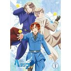 アニメ「ヘタリア The World Twinkle」 vol.1(DVD)
