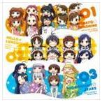 765PRO ALLSTARS feat.ぷちどる/アニメ ぷちます!! -プチプチ・アイドルマスター- エンディングテーマ(CD)