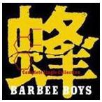 バービーボーイズ/蜂 -BARBEE BOYS Complete Single Collection-(CD)