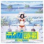 (オムニバス) テクノ歌謡 アルティメット・コレクション(CD)