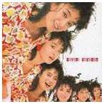 国生さゆり/ゴールデン☆ベスト 〜シングルズ〜(CD)