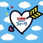 ���饤�ޥå��� ��BEST�ե������� [CD]