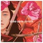 矢野顕子/reverb(Blu-specCD2)(CD)