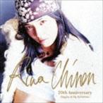 知念里奈 / Rina Chinen 20th Anniversary 〜Singles & My Favorites〜(Blu-specCD2) [CD]