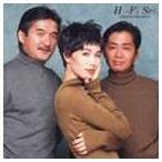ハイ・ファイ・セット/CD & DVD THE BEST: ハイ・ファイ・セット(CD+DVD)(CD)
