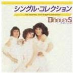 ザ・ドゥーリーズ/シングル・コレクション(CD)