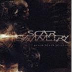 スカー・シンメトリー / ピッチ・ブラック・プログレス [CD]