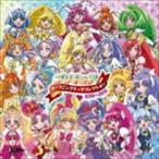 プリキュア オープニングテーマコレクション 2004〜2016(期間生産限定盤/CD+DVD)(CD)