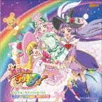 魔法つかいプリキュア!オリジナル・サウンドトラック2 プリキュア☆マジカル□サウンド!! [CD]