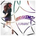 KANAN / BRAVING! [CD]