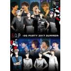 【DVD】S.Q.P -SQ PARTY 2017 SUMMER-(DVD)