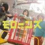 藤岡みなみ&ザ★モローンズ/はじき(CD)