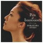 平原綾香/パス・オブ・インディペンデンス(CD)