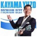 加山雄三/プレミアム・ベスト(CD)