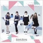 Silent Siren/サイレントサイレン(通常盤)(CD)
