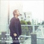 馬場俊英/街路樹(通常盤)(CD)