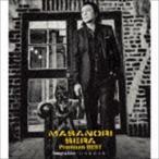 世良公則/Premium BEST Songs&Live 〜いつものうた〜(初回生産限定盤/2CD+DVD)(CD)