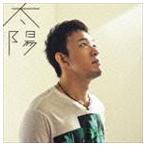 ファンキー加藤 / 太陽(初回生産限定盤/CD+DVD) [CD]