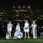 Silent Siren / 八月の夜(初回生産限定盤A/CD+DVD) [CD]