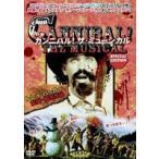 カンニバル ザ ミュージカル DVD MX-118B