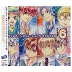 ラブレボ!! レボリューション!!!★ラジオCD6(初回限定盤)(CD)