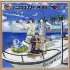 テニプリソング1/800曲!(はっぴゃくぶんのオンリーワン)-竹(Tick)-「参」(CD)