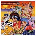 デジモンアドベンチャー キャラクターソング+ミニドラマ(1) ※再発売(CD)