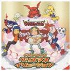 デジモンテイマーズ クリスマスイリュージョン(CD)