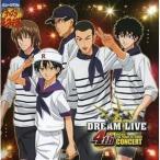 ミュージカル テニスの王子様 DREAM LIVE 4th(CD)