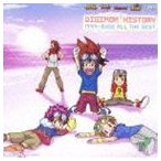 デジモン DIGIMON HISTORY 1999-2006 ALL THE BEST [CD]