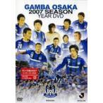 「ガンバ大阪 2007シーズンイヤーDVD [DVD]」の画像