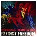 UZUMAKI feat.TAKUMA(10-FEET)/EXTINCT FREEDOM(CD)