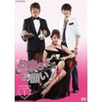 お嬢さまをお願い! DVD-BOX 1 [DVD]