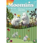 ムーミン パペット・アニメーション DVD-BOX(DVD)