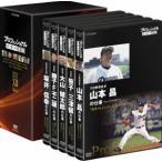 プロフェッショナル 仕事の流儀 DVD BOX XII(DVD)