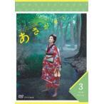 連続テレビ小説 あさが来た 完全版 DVD BOX3(DVD)