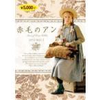 赤毛のアン DVDBOX 1(DVD)