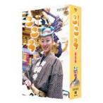 こころ 総集編 DVD-BOX [DVD]