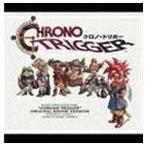 (ゲーム・ミュージック) クロノ・トリガー オリジナル・サウンド・ヴァージョン(CD)