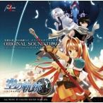 英雄伝説空の軌跡SC オリジナルサウンドトラック(CD)