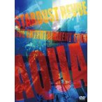 "中古DVD/スターダスト・レビュー/LIVE ENTERTAINMENT TOUR ""AQUA"""