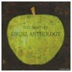 ビートルズ・オルゴール・アンソロジー(CD)