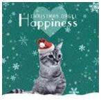 クリスマス・オルゴール?ハピネス?(CD)
