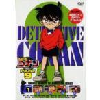名探偵コナンDVD PART9 Vol.1(DVD)